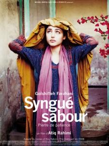 pierre_de_patience__syngue_sabour