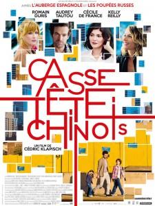casse_tete_chinois